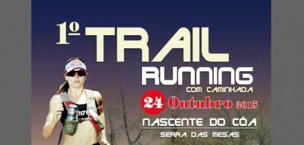 Malcata: 1.º Trail Running com Caminhada
