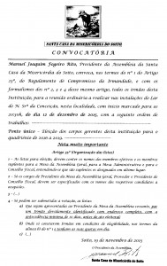 Convocatoria SCMSOITO