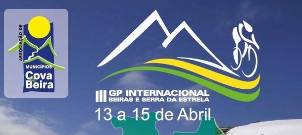 3º Grande Prémio Internacional Beiras e Serra da Estrela
